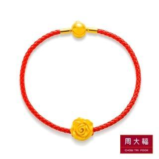 【周大福】時尚玫瑰黃金路路通串飾/串珠/