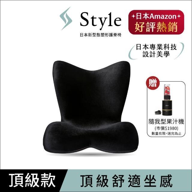 【Style】PREMIUM