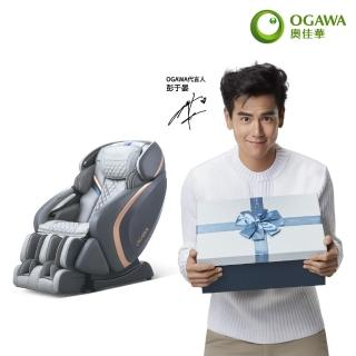 【OGAWA】大師椅 OG-7808(90秒AI偵測更精準更舒服)