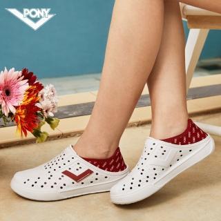 【PONY】ENJOY輕量透氣洞洞鞋 雨鞋 懶人鞋 涼鞋 男女鞋 5色