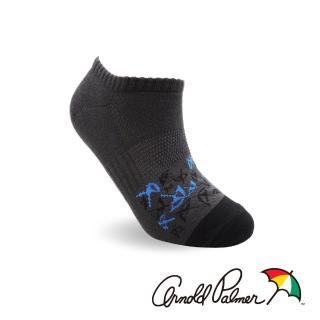 【Arnold Palmer】加大撞色隱形襪-深灰(船型襪/ 加大襪/ 男襪/ 隱形襪)