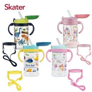 【Skater】寬底吸管杯-370ml