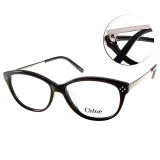 【Chloe' 蔻依】光學眼鏡(黑#CL2631 C001)