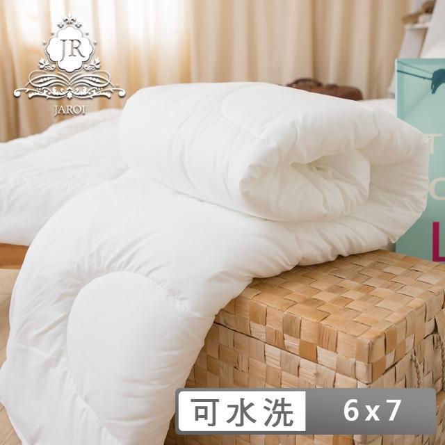 【JAROI】台灣製可水洗抗菌棉涼被(可機洗)/