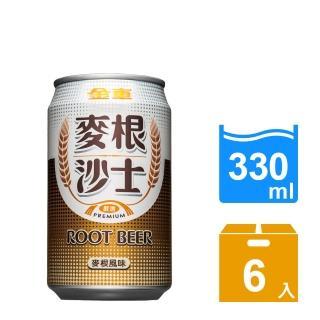 【金車/伯朗】麥根沙士330ml-6瓶