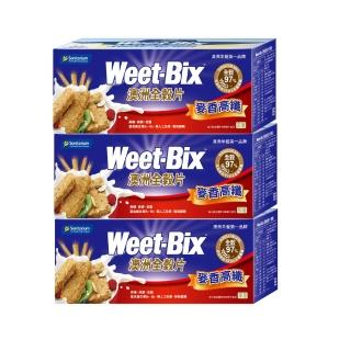 【Weet-Bix】澳洲全穀麥片-麥香高纖375g3入組(週期購專用)