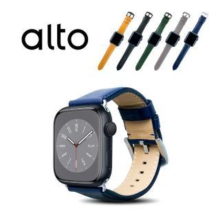 【alto 奧沰】Apple Watch 皮革錶帶 42/44mm - 海軍藍(真皮錶帶)