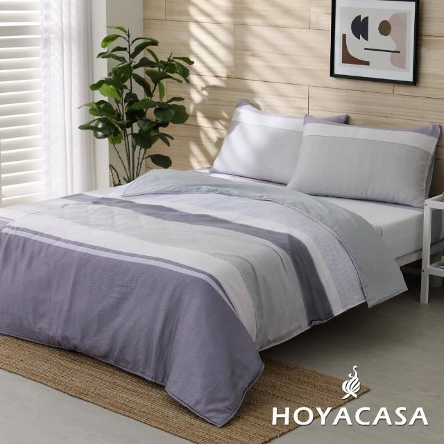 【HOYACASA】100%萊賽爾天絲涼被-多款任選(買一送一)