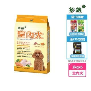 【Natural Pie 多納】室內犬健康除臭配方2kg雞肉鮭魚狗飼料(低活動量成犬/肥滿犬適用)