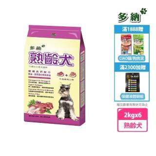 【Natural Pie 多納】熟齡犬優纖高鈣配方2kg牛肉雞肉/狗飼料(針對高齡犬/七歲以上愛犬適用)