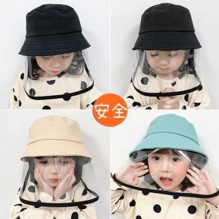 【HaNA 梨花】安全出行純色小孩款防護疫情防飛沫防疫帽3-7Y(防疫帽)