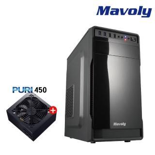 【Mavoly機殼+PURI450W電源超值組】松聖