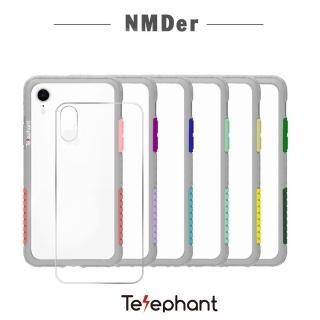 【太樂芬Telephant】iPhone XR NMDer 抗汙防摔灰框手機殼