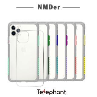 【太樂芬Telephant】iPhone 11 Pro NMDer 抗汙防摔灰框手機殼