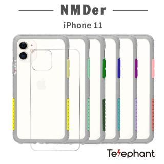 【太樂芬Telephant】iPhone 11 NMDer 抗汙防摔灰框手機殼