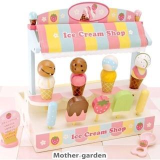 【Mother garden】香濃冰淇淋專賣店