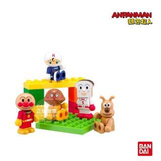 【ANPANMAN 麵包超人】麵包超人與夥伴們積木樂趣組