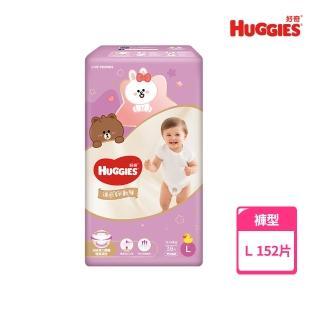 【HUGGIES 好奇】LINE FRIENDS合作款裸感好動褲/褲型尿布箱購(M-XXL)
