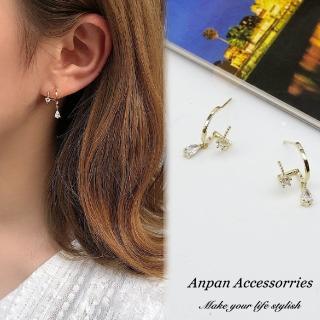 【Anpan】韓東大門925銀耳針式雙弧圈水鑽耳環