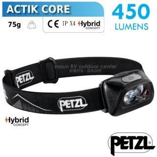 【PETZL】新款 ACTIK CORE 超輕量高亮度頭燈/450流明.IPX4防水.附CORE充電電池(E099GA00 黑)