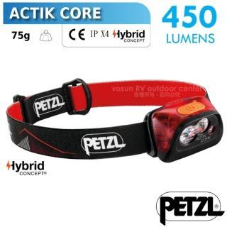 【PETZL】新款 ACTIK CORE 超輕量高亮度頭燈/450流明.IPX4防水.附CORE充電電池(E099GA01 紅)