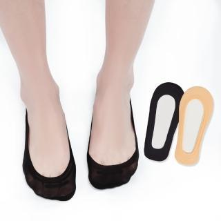 【ONEDER 旺達】韓式無痕冰絲隱形襪CH-M3020(韓國熱銷 正妹必備 涼爽 無痕超隱形)