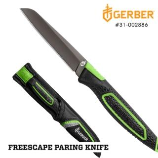 【Gerber】Freescape削皮刀(#31-002886)