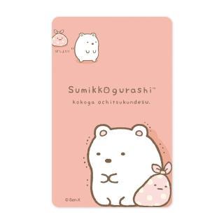 【iPASS 一卡通】角落小夥伴《Basic-白熊》一卡通 代銷(角落生物)