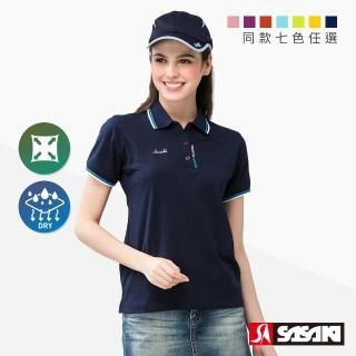 【SASAKI】長效性吸濕排汗功能網球短衫-女-七色任選