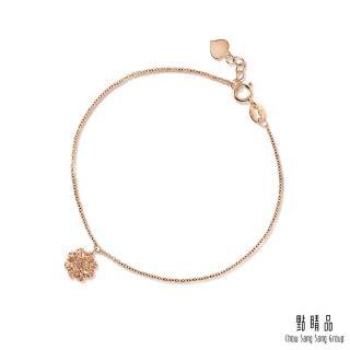 【點睛品】立體雪花 18K玫瑰金手鍊