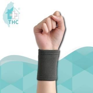 【THC】竹炭護腕(高成分竹炭)
