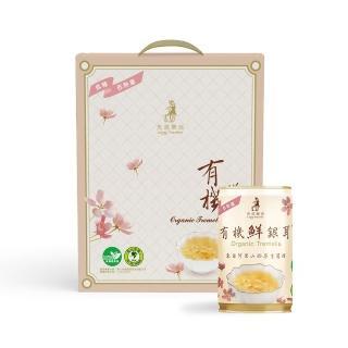 【光茵樂活】有機鮮銀耳禮盒(280公克x6瓶)