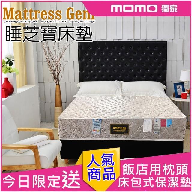 【睡芝寶】正反可睡-COOl涼感親水抗靜電+蜂巢獨立筒床墊(雙人5尺-小孩/長輩/體重重專用)/