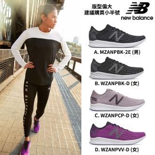 【NEW BALANCE】NB 輕量運動跑鞋_女鞋(3款任選)