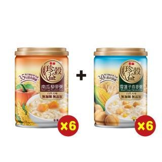 【泰山】珍穀益南瓜藜麥粥+雪蓮子燕麥粥(255g/6入 各1組)