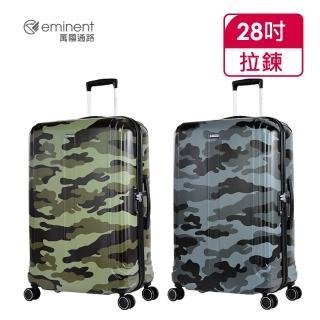 【eminent 萬國通路】官方旗艦館 -28吋 經典迷彩設計PC行李箱 KJ09(軍綠迷彩)