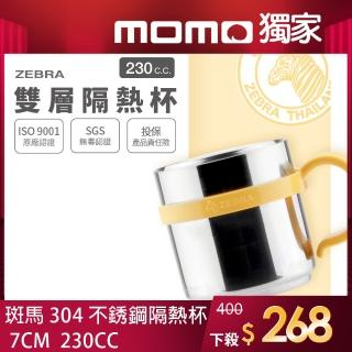 【ZEBRA 斑馬牌】304不鏽鋼雙層隔熱杯 7CM 230cc(SGS檢驗合格 兒童杯 馬克杯)