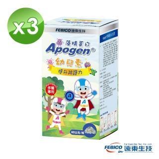 【遠東生技】Apogen藻精蛋白幼兒健康素 80公克(3瓶組)