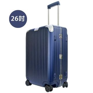 【Rimowa】Hybrid Check-In M 26吋旅行箱(霧藍)