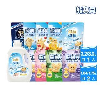 【熊寶貝】柔軟護衣精1+2件組 多款任選(3.2L/3.0L x1瓶+1.84L /1.75L x2包)