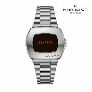 【HAMILTON 漢米爾頓】Pulsar PSR 50周年限量腕錶-H52414130(銀色/40.8 x 34.7mm)