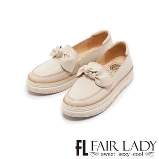【FAIR LADY】Soft Power軟實力日系扭結樂福厚底休閒鞋(香草、502255)