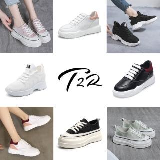 【T2R】正韓空運-增高鞋真皮網布吸膜防滑內增高厚底老爹鞋-8.5cm(5985-1982-85)/