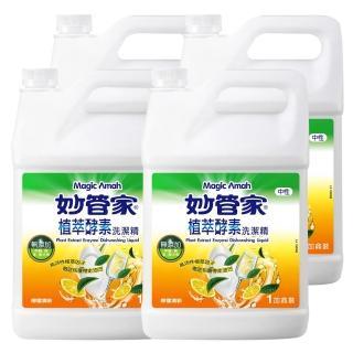 【妙管家】植萃酵素洗碗精1加侖(4入/箱)