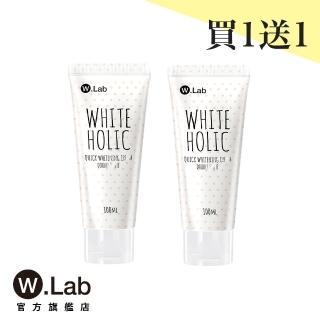【W.Lab★買1送1】白雪公主雙效素顏霜100ml(原廠公司貨買1送1)