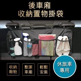 【SINYI】後車廂置物掛袋(椅背收納 休旅車)