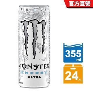 【魔爪Monster Energy】超越能量 碳酸飲料(355mlx24入/箱)