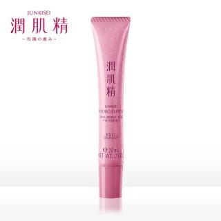 【KOSE 潤肌精】涵萃潤肌精 玻尿酸即潤眼霜 20g