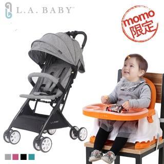 【L.A. Baby】隨行迷你嬰兒手推車+攜帶式兒童摺疊餐椅