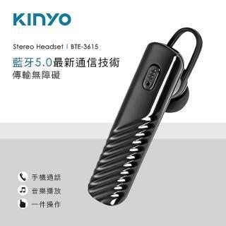 【KINYO】藍牙單耳立體聲耳機麥克風(藍牙耳機麥克風)